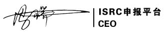 ISRC申报平台致辞