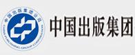 中国出版集团