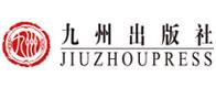 九州出版社简介