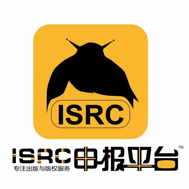 ISRC查询