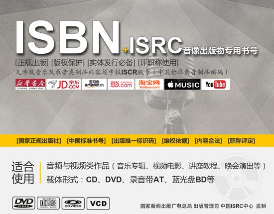 音乐cd专辑出版