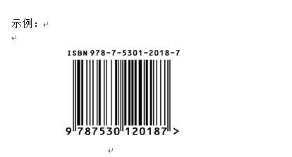 《中國標準書號》使用手冊