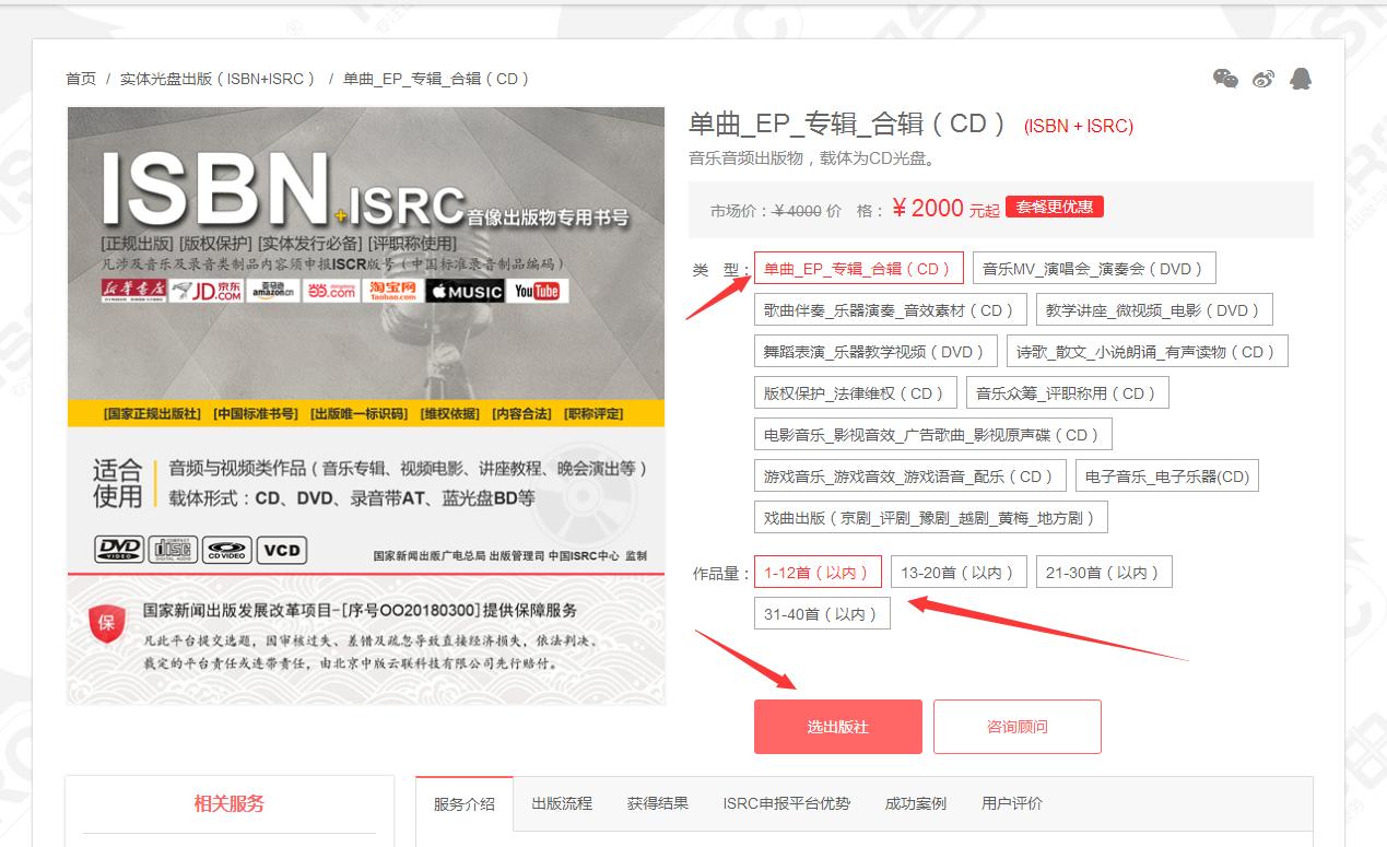 音乐99hg皇冠现金|官方网站